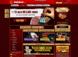 Dafabet Casino in India screenshot